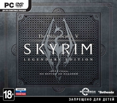 The Elder Scrolls 5: Skyrim, Legendary Edition
