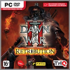 Warhammer 40000: Dawn of War 2 — Retribution