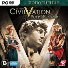 Sid Meier's Civilization 5: Gods and Kings