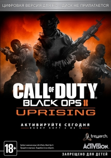 Call of Duty: Black Ops 2 — Uprising