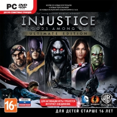 Injustice: Gods Among Us, Ultimate Edition